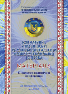 obkl-2-2014